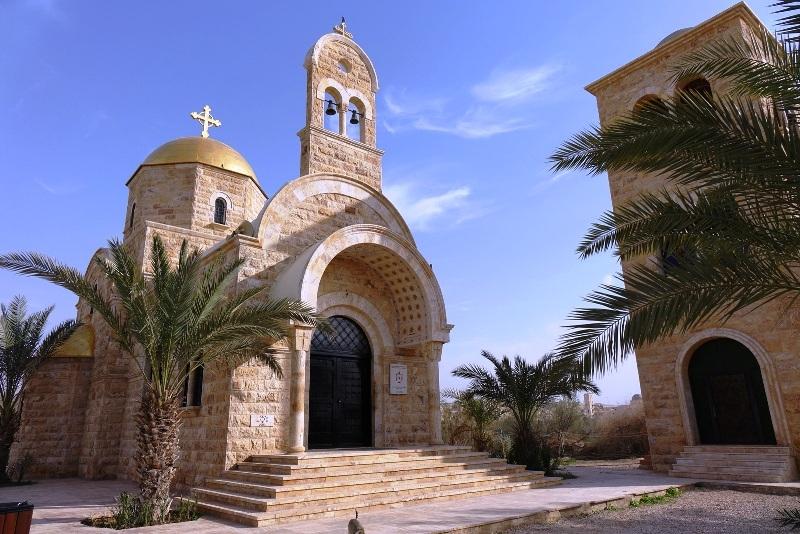 Baptism Site (Bethany)