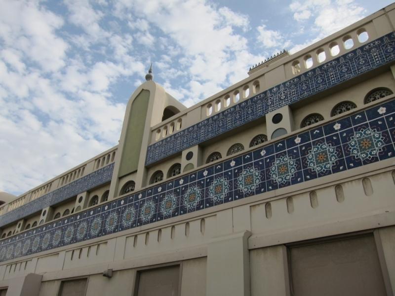 Blue Souk, Emirato di Sharjah