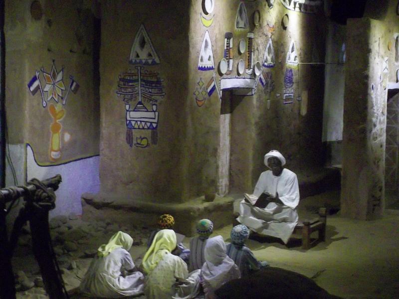 The Nubian Museum, Aswan