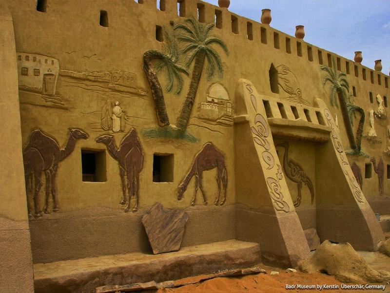 El Museo de Badr, Farafra
