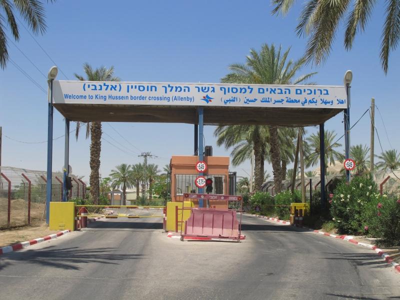 Ponte di King Hussein o Allenby