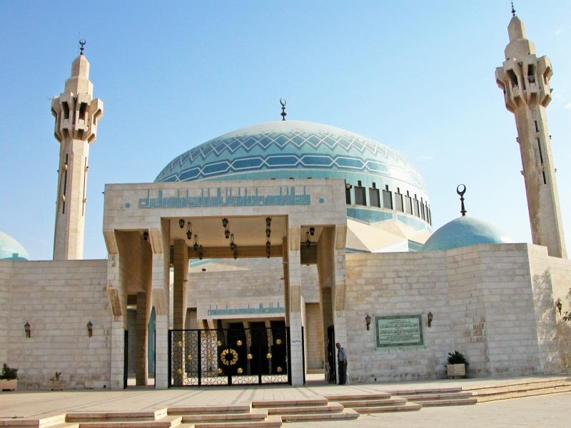 Moschea del Re Abdullah ad Amman