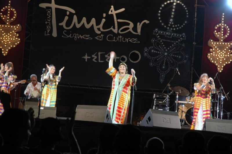 Timitar Festival in Agadir.