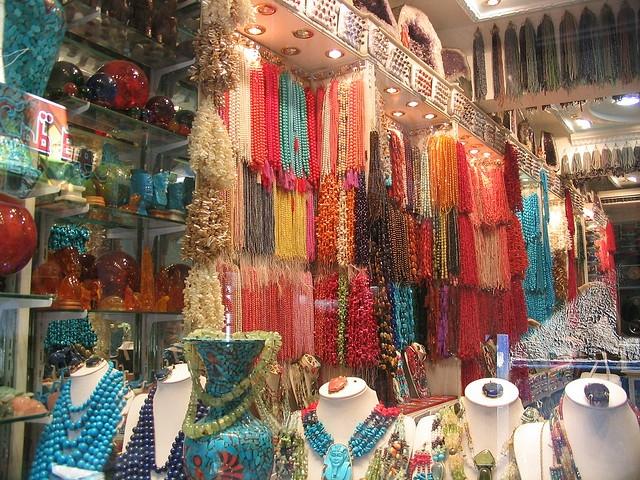 Khan El Khalili Accessories