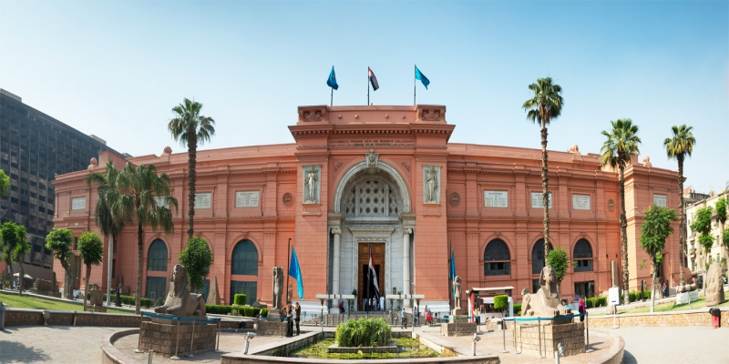Informações sobre o Museu Egípcio