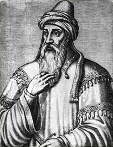 Salah al Din