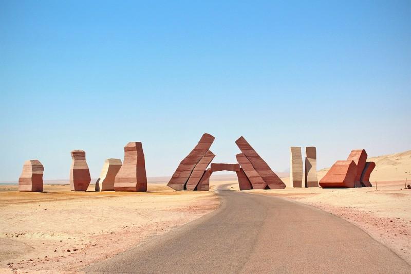 Ras Mohamed National Park Gate