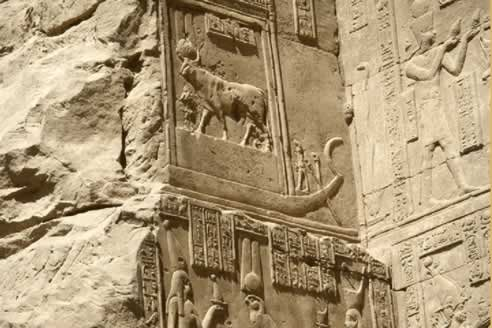 Temple of Hathor Egypt