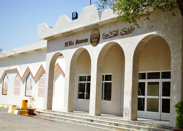 The National Museum of Al Ain