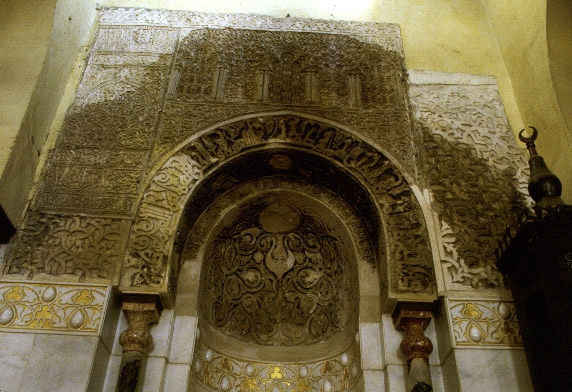 Excellent Islamic Artwork at Al Azhar Mosque, Cairo