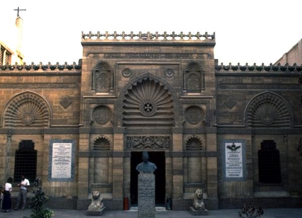 The Sabil-Kuttab at Bab al-Hadid