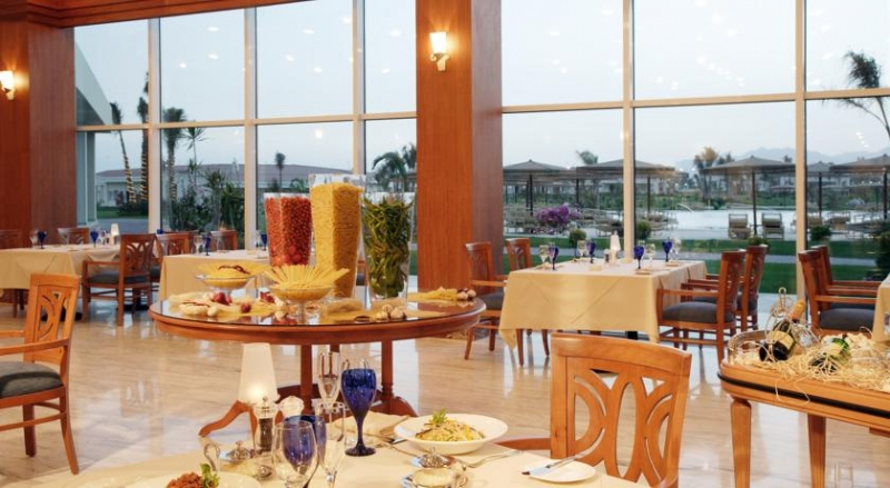 Maritim Royal Peninsula Dining