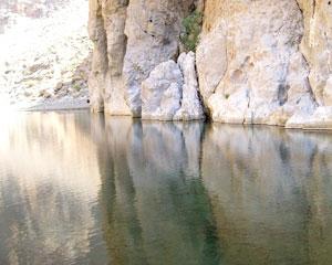 Wadi Ad Dayqah of Oman