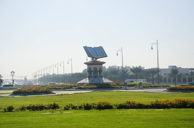 Cultural Square