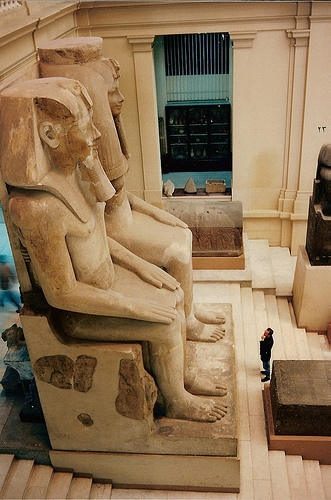 Egyptian Museum Guide