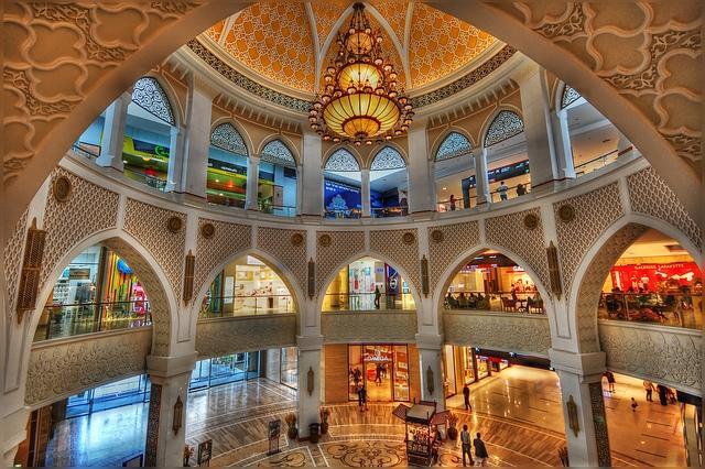 Dubai Mall – Informações Gerais