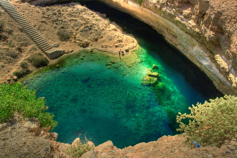 The Bimah Sinkhole