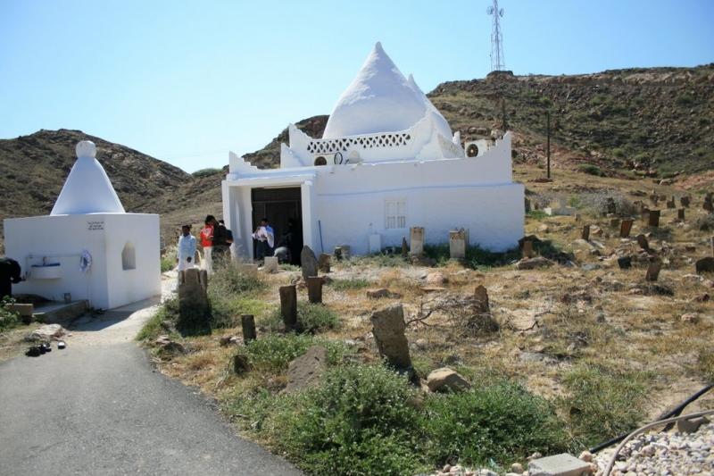"""Bin Ali""""s Tomb"""