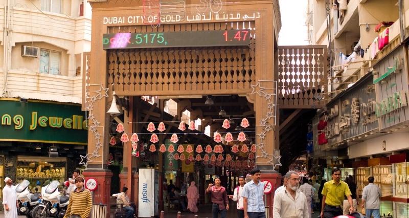 Mercado de Oro