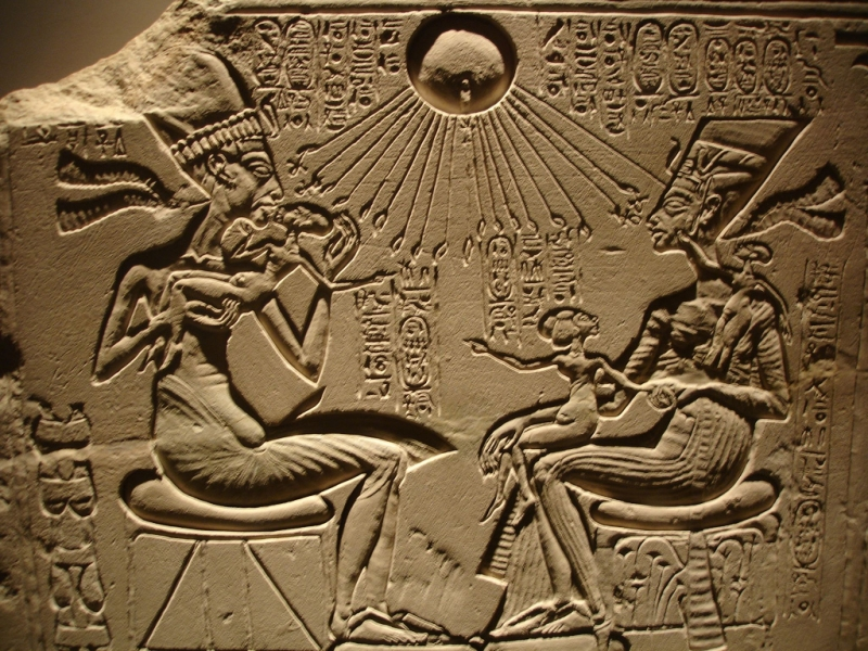 Akhenaten and Family, Amarna Art
