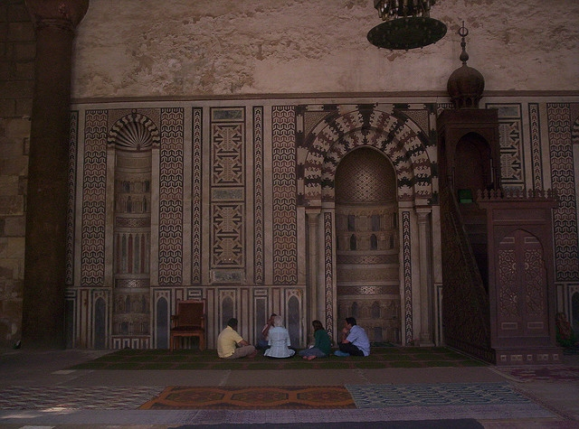 Al Azhar Mosque from Inside