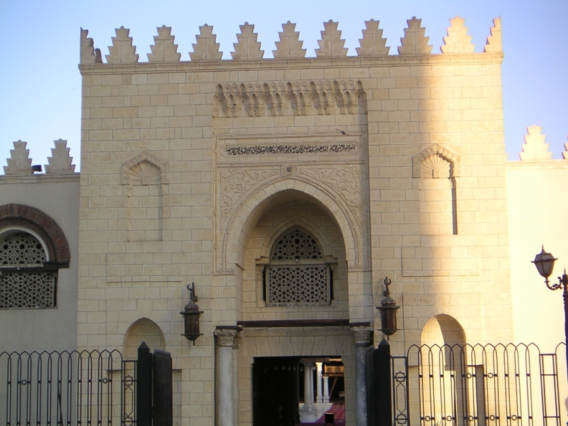 Amr Ibn Al Aas Mosque Entrance