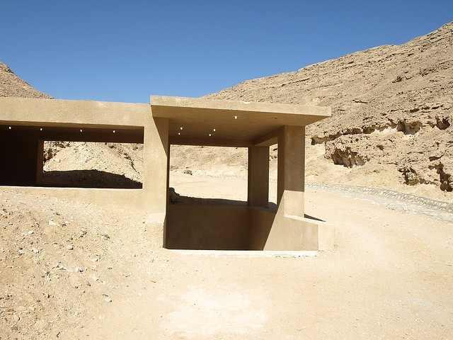 Amarna City Ruins