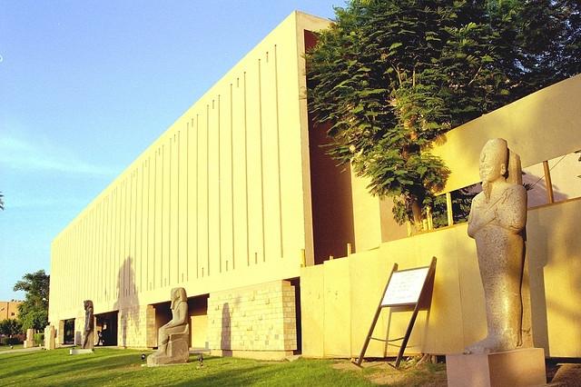 Luxor Museum Egypt