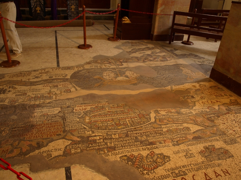 The Map of Madaba mosaic