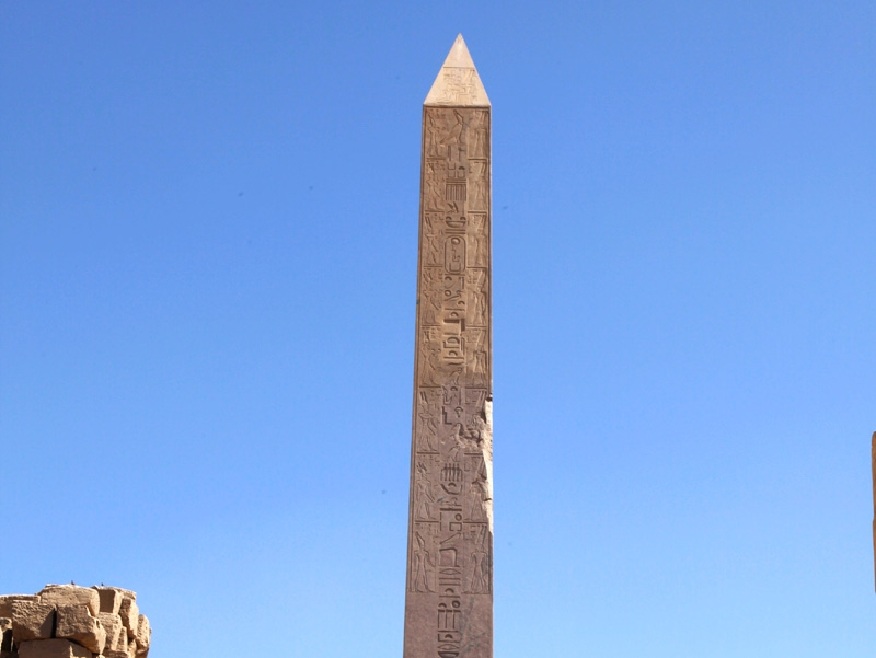 The Remaining Obelisk at the 1st Pylon
