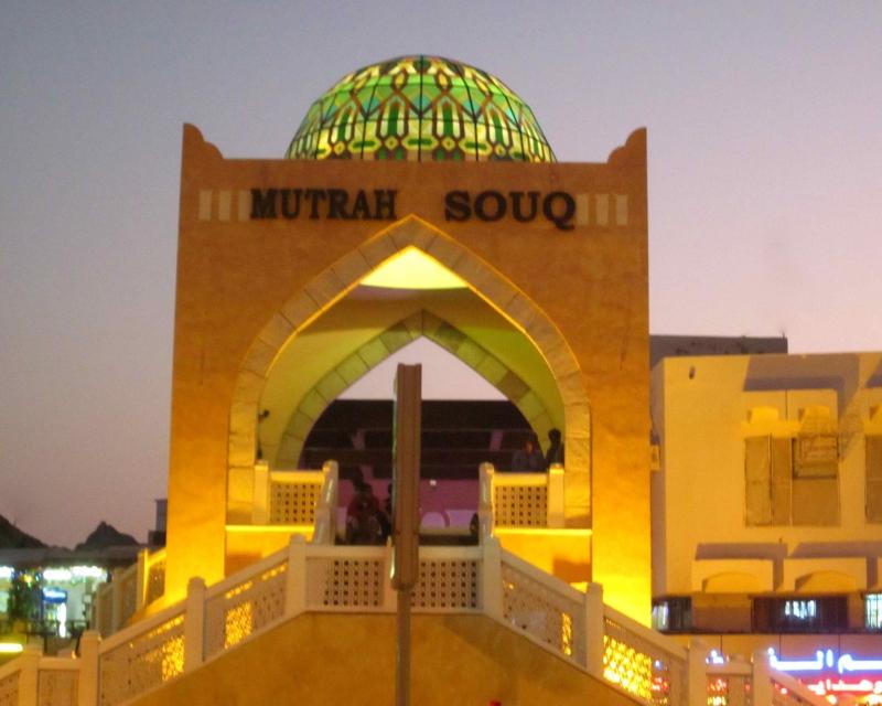 Magical Muscat Evening Tour
