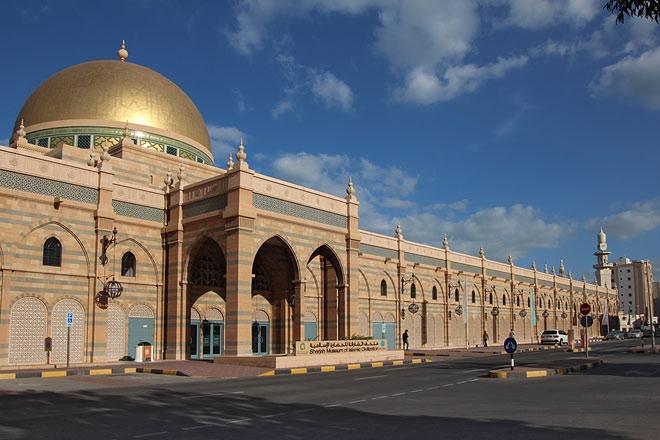 Musée de la civilisation islamique, Sharjah