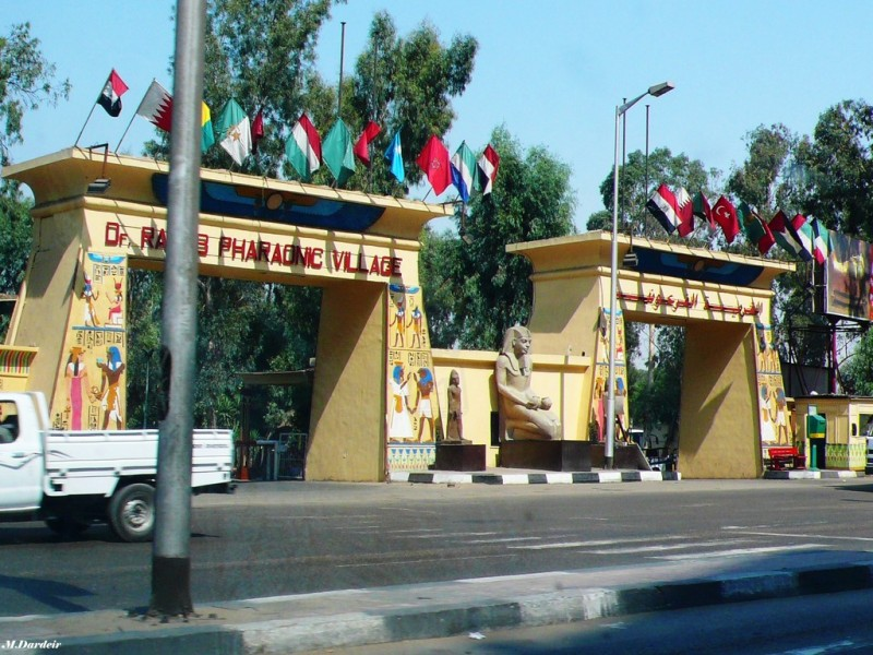 Entrance of The Pharaonic Village