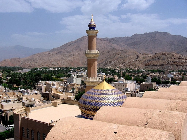 The View around Nizwa Fort