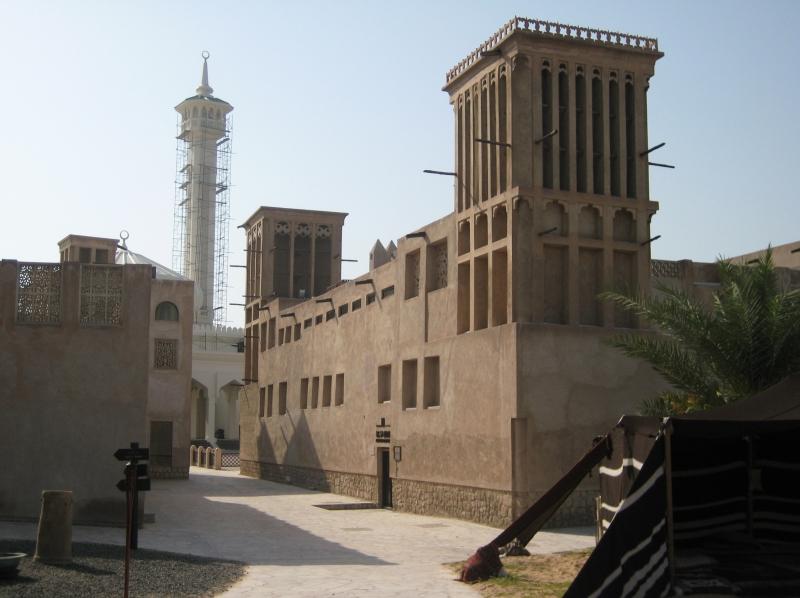 Bastakia District