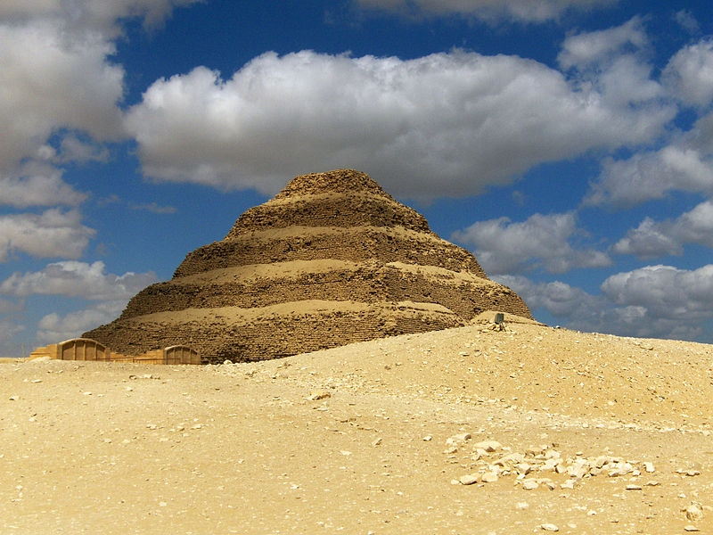 Pyramid of Netjerkhet | Egypt Pyramids