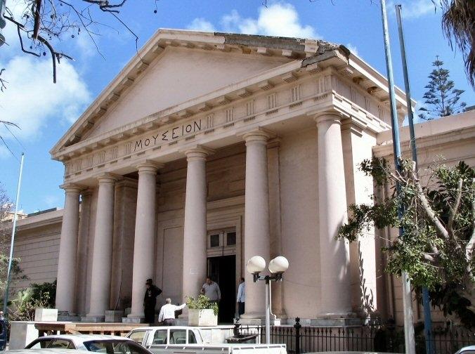 Greco-Roman Museum, Alexandria