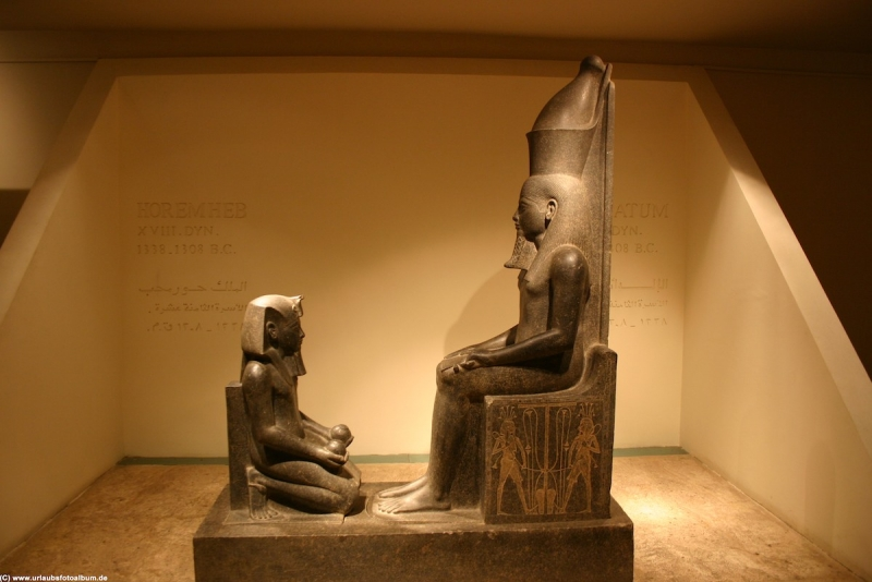 Il Museo di Luxor