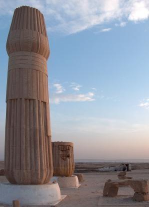 Tell al Amarna