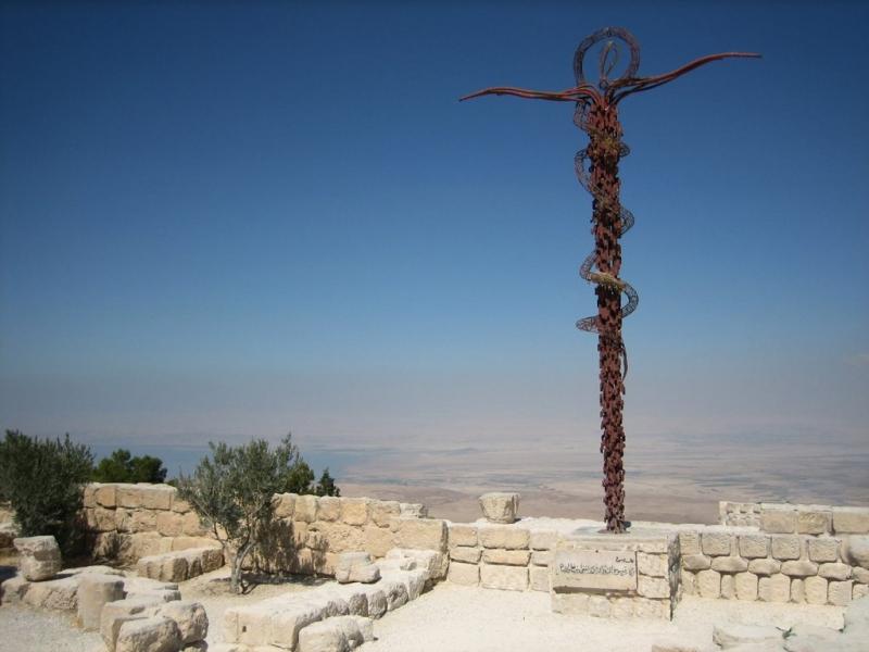 O Monte Nebo na Jordânia