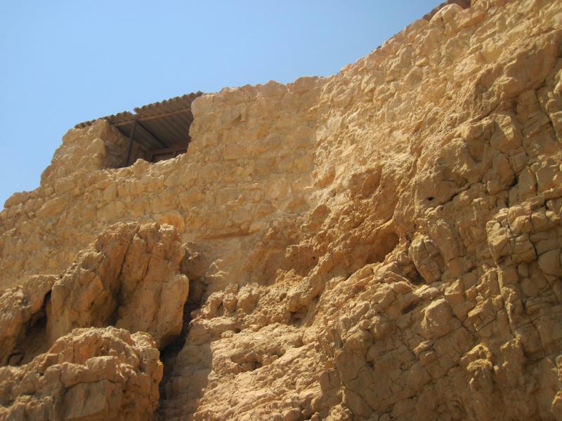 Ruins of Masada, Mukawer