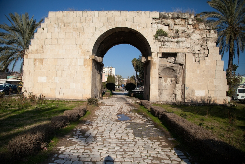 Cleopatra's Gate, Tarsus