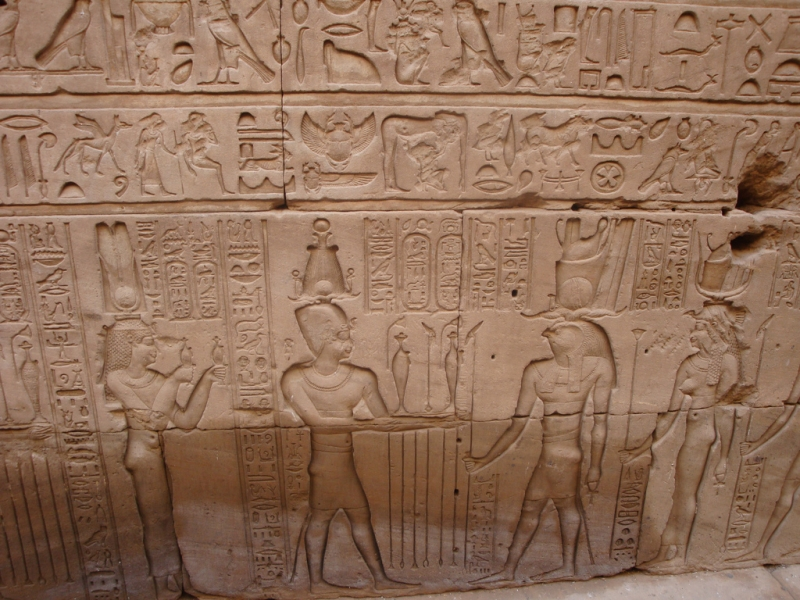 Edfu Travel Guide | Horus Temple