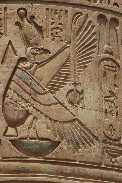 Ramesses IV Temple Protector Scene