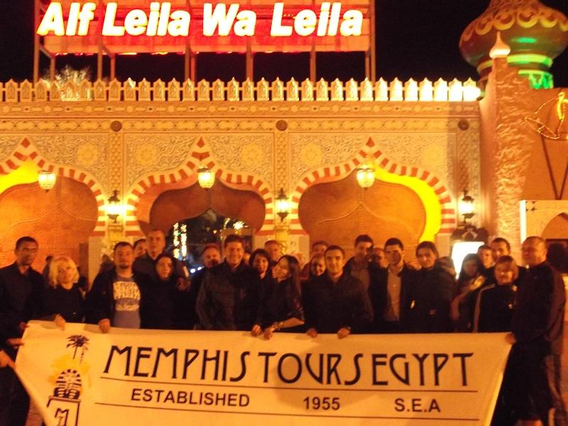 Show de Alf Leila we Leila em Hurgada