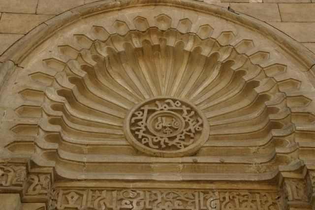 La Mosquée Al Aqmar
