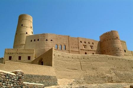 Circuit des points forts d'Oman 2016