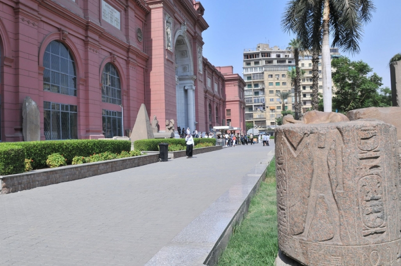 view of the egyptian museum