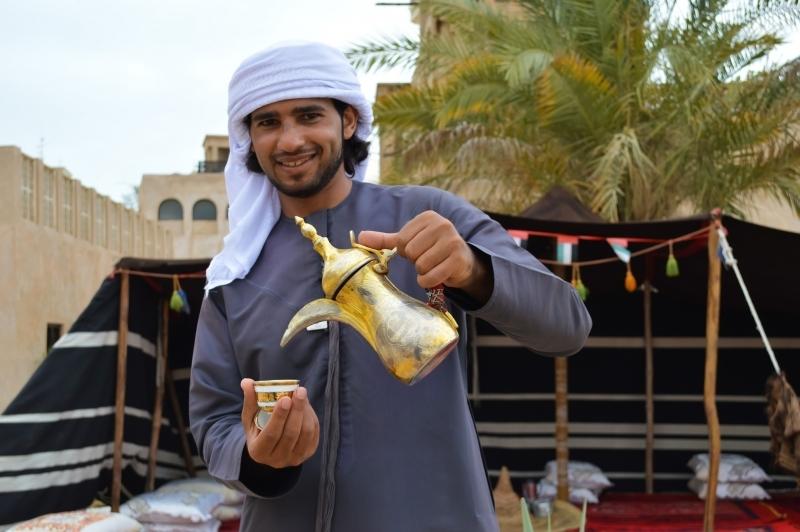 Caffè Arabo al Campo