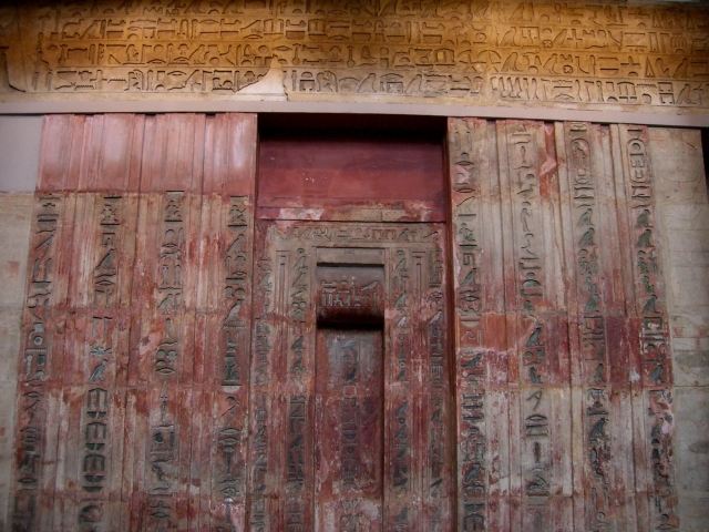 False door of Ptahshepses, British Museum